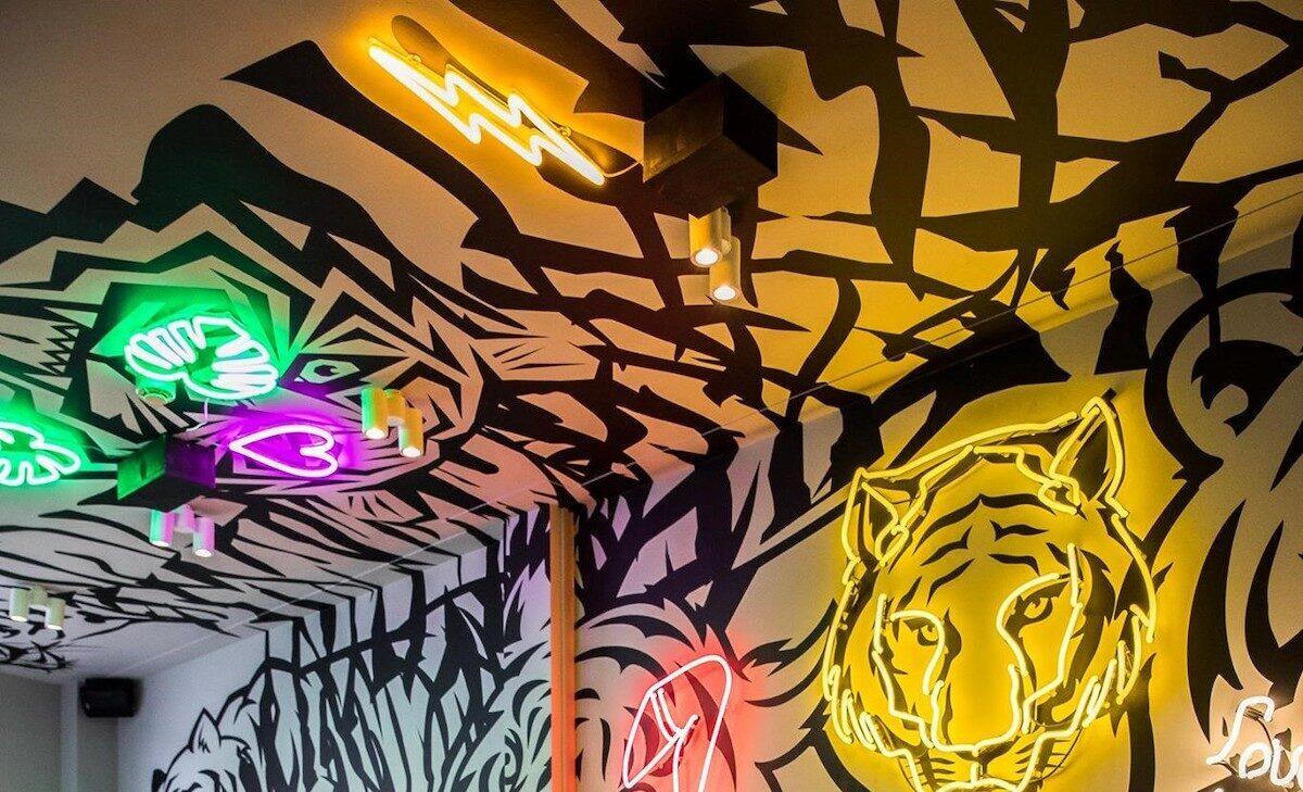 Neon Logo Tiger mama (project)